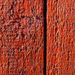 Royalty-Free Stock Photo: Background of wooden board plank wall painted red