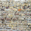 Old brick wall background architecture details — Stock Photo