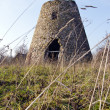 Ancient abandoned windmill built stones nostalgia — Stock Photo #9522397