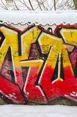 Graffiti old grunge house wall snow winter vandal — Stock Photo
