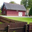 Stock Photo: Country tourism house fence and tidy environment