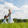 Happines of the mother and daughter — Stock Photo
