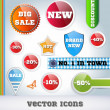 Sale Icon Set - Stock Vector