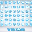 Icons Set for Web Applications — Vector de stock #10708074