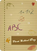 Fist school day paper vector with place for text — Vettoriale Stock