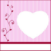 The valentine card with heart vector — Stock Vector