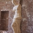 Royalty-Free Stock Photo: Venus de Milo