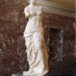 Venus de Milo — Stock Photo #10202763
