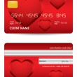 Special red credit card with valentine — Stock Vector #8364467
