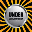 Under construction sign — Stock Vector #9176419