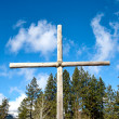 Stock Photo: Wooden cross set outdoors.