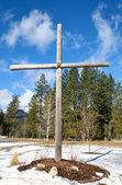 Levande bild av ett kors utanför. — Stockfoto