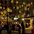 Budapest Christmas market — Stock Photo #8890202