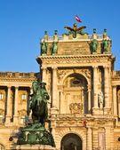 Hofburg Palace Facade — Stock Photo