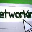 Stock Photo: Networking