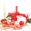 Christmas gift with red balls bow — Stock Photo #8134257