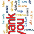 Thank you word cloud — Stockfoto
