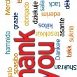 Stock Photo: Thank you word cloud