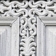 Historical carved doors fragment background — Stock Photo