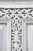Tarihsel oyma kapılar parça arka plan — Stok fotoğraf