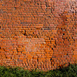 Stock Photo: Old red bricks historical wall background