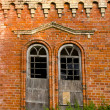 Historical manor ruins fragment with windows — Stock Photo