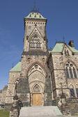 Ottawa Parliament building, East Block — Stock Photo