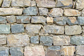 Wall of rough stones — Stock Photo