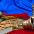 Stock Photo: Two Tibetritual bell and book