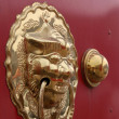 Stock Photo: Metal Knocker