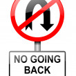 No going back. - Stock Photo