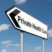 Private Healthcare concept. — Stock Photo