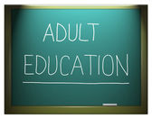 Adult education. — Stock Photo
