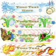 Seasons banners — Stock Vector #8199764
