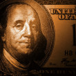 Royalty-Free Stock Photo: One hundred U.S. dollar shows a close-up