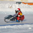 Foto Stock: Samara, ice speedway turnabout on rear wheel