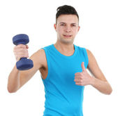 Guy with dumbell — Stock Photo