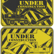 Vector de stock : Under construction stamp