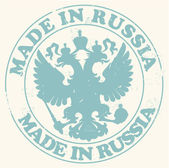 Made in russia stamp — Stock Vector