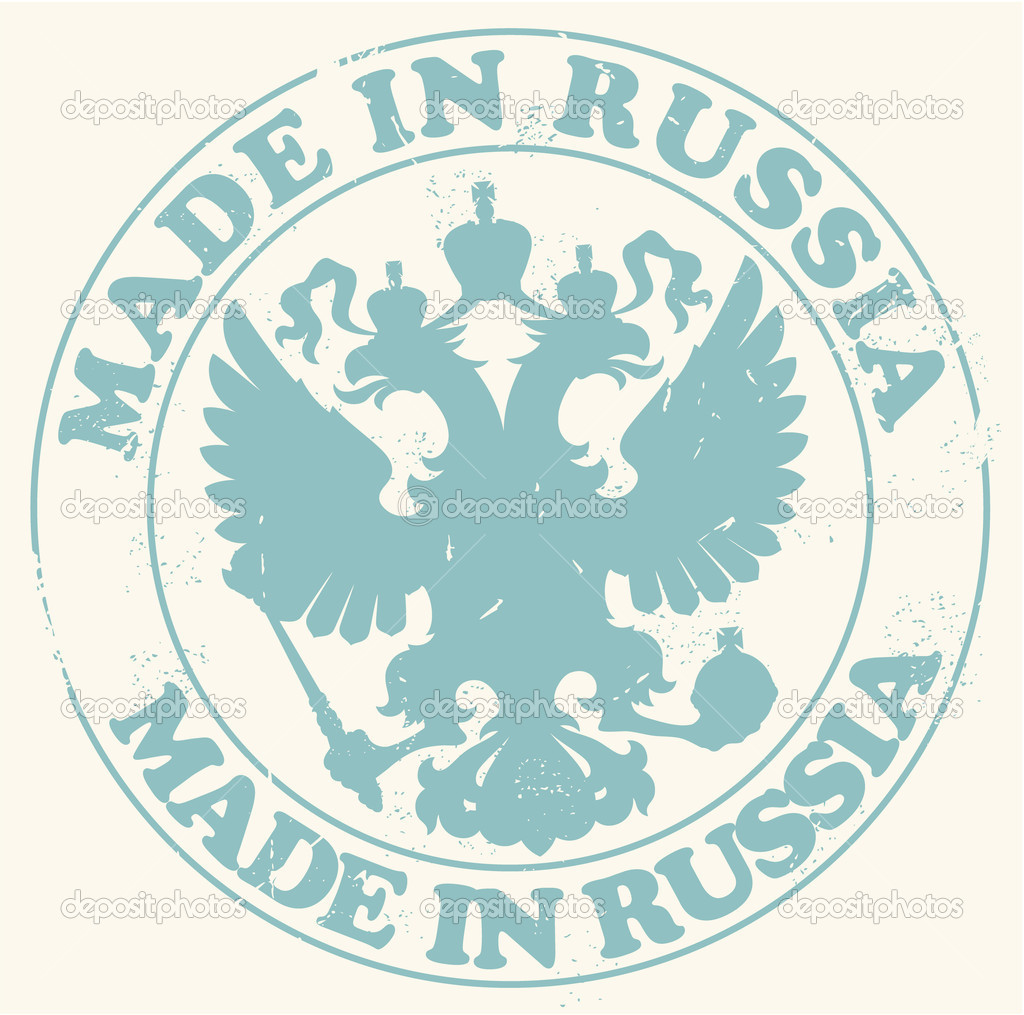 The vector image of Made in russia stamp  Stock Vector #8518937