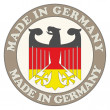 Made in Germany symbol — Stock Vector