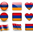 Stock Photo: Armeniflag