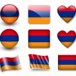 The Armenian flag — Stock Photo #8959230