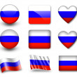 The Russian flag — Stock Photo #8959376