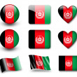The Afghan flag — Stock Photo