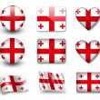 Stock Photo: Georgiflag