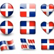 The Dominican Republic flag — Foto de Stock
