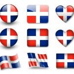Die Flagge der Dominikanischen Republik — Stockfoto