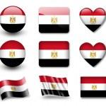 The Egyptian flag — Stock Photo #8969276