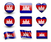 The Cambodian flag — Stock Photo